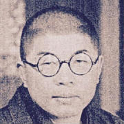 Yasutarō Yagi